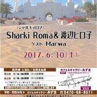 シャルキィロマ&渡辺ヒロ子 AZUKI SPECIAL LIVE