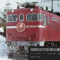 """583系出思い出した""""ある機関車"""""""