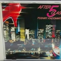 『After 5 Clash』