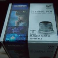 オリンパス M.ZUIKO DIGITAL 45mm F1.8 レンズ買っちゃいました。