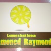 昨夜のディナーは・・・佐世保名物レモンステーキだァ!