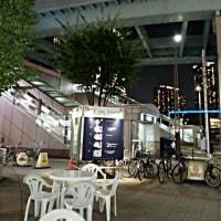 06/23 173連勤目出勤→豊洲駅着いた