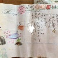 父への手紙
