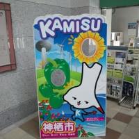2017/06/24 水郷 「帰ってきたオズマ」の巻