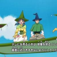 魔法つかいプリキュア! 第48話感想