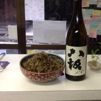 日本酒  八坂
