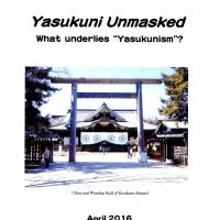 """Yasukuni Unmasked What underlis """"Yasukunism""""?"""