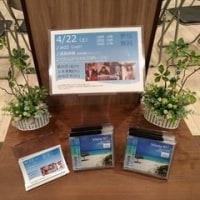 蔦屋インストアライブ! 23 abril 2017