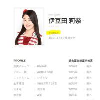 伊豆田莉奈さん、タイ・バンコク BNK48メンバーとして「AKB48選抜総選挙」参加