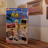 ぷちさんぷる プレイバック 青春Days