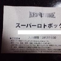 東京オフ会w