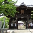 四国霊場 浄土寺・繁多寺