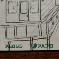「森のおうち」ホテルの小屋8~まどさんの窓 まだ