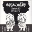 amazon の1円本
