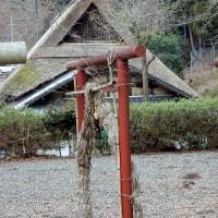 福井県 旧名田庄村の茅葺民家ー2
