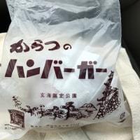 初 佐賀県