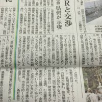加賀市で新幹線・公共交通問題で学習会。映画「母」上映会