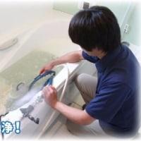 ジャバなどで落ちない汚れはお任せ下さい!  |  クリーンラボ