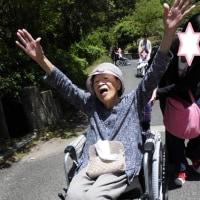 ✿ 6月13日 森林公園へレッツ!ザ!GYO~!!