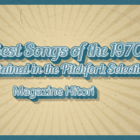 200 Best Songs of the 1970s (Not Contained in the Pitchfork Selection)