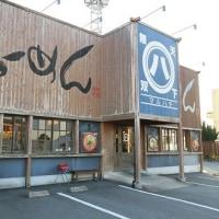 マルハチらーめん 柳川店