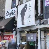 試合後の選手へのインタビュー、野球とサッカーでなんであんなに違うんだろう!?~今日のお店:京都四条大宮の立ち飲み「庶民」。