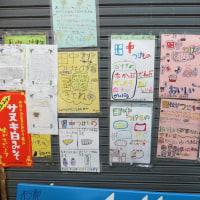 【神戸市・長田区】マルゴ市場