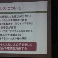 食品衛生責任者再講習会~♪  &  刺身・・・・キンムロ(アジ)  &  うどんすき~♪