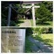 北海道開拓の村②
