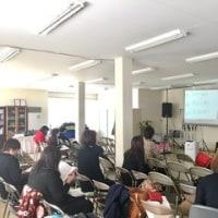 The Lord's Cross Seminary Yokkaichi School