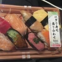 ファミマで寿司~切れる刀は試したい~