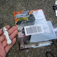 SUZUKI GSX-R750に小物取付。その2
