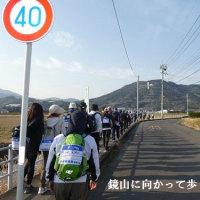 第7回唐津・虹ノ松原ツーデーウオーク2日目20km(佐賀県唐津市)