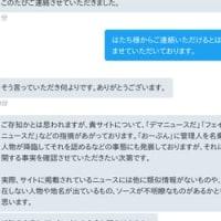 韓国に関しての悪質なデマを流した奴の末路wwwwwwwww  反韓日猿の正体暴露wwwwwww パウヨとクソウヨは日本の恥部