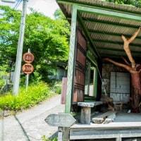 熊野古道なかへじ美術館
