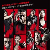 「RETURN」・・・(903)
