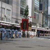祇園祭のマナー