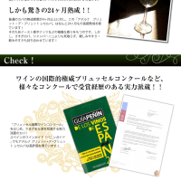 10/23 フォワグラのソテー