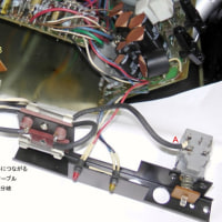 日立 HMA-9500Ⅱの修理 松戸