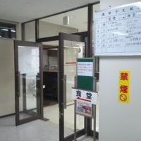 広島南区役所食堂(広島市を歩く149)