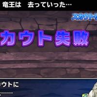 【2016年9月29日(木)】モンパレ 金部屋出現とSランクシドー獲得