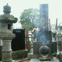 臼井先生のお墓参り
