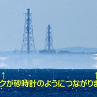 【夕方さんぽ】+【5/19のBランク蜃気楼:船舶編1】