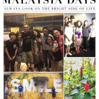 マレーシア 報告