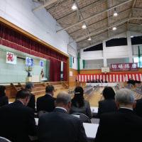 宮古市立西中学校の卒業式!