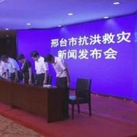 中国  「愛国不買運動」への批判 習近平政権の言論弾圧と「無謬性」 洪水被災地市長の「日本式謝罪」