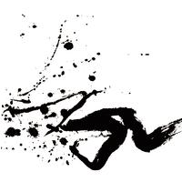『くじらの墓標』オリジナル宣伝デザインは、遠井明巳さんの「書」である。