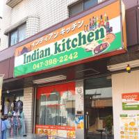 インディアンキッチン(行徳)