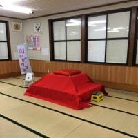 富山  中島公民館
