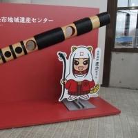 浜松遺産センター「戦国の井伊谷」 特別展を見学してまいりました(#^^#)